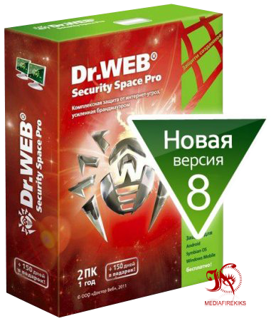 Dr web security space antivirus v8 0 0 11210 final