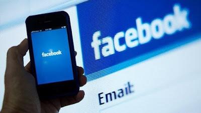 خيار جديد على الفيسبوك لحماية الخصوصية و المعلومات الشخصية