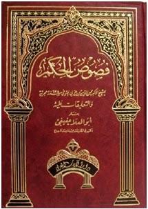 Kitab Fusus Al-Hikam - Karangan Al-Farabi