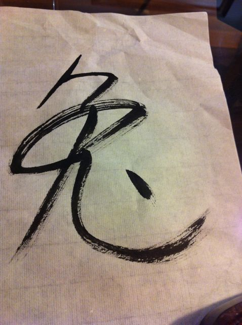 http://3.bp.blogspot.com/-bYoeFISh5u8/TXehalybH9I/AAAAAAAACHk/U8SyI9waND8/s1600/chinese%2Bcalligraphy%2Bby%2BMM.jpg