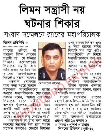 bangla paper prothom alo ফোন : ৮১৮০০৭৮-৮১, ফ্যাক্স : ৯১৩০৪৯৬, ই-মেইল :info@prothom-aloinfo.
