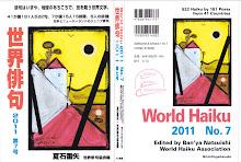 World Haiku 2011