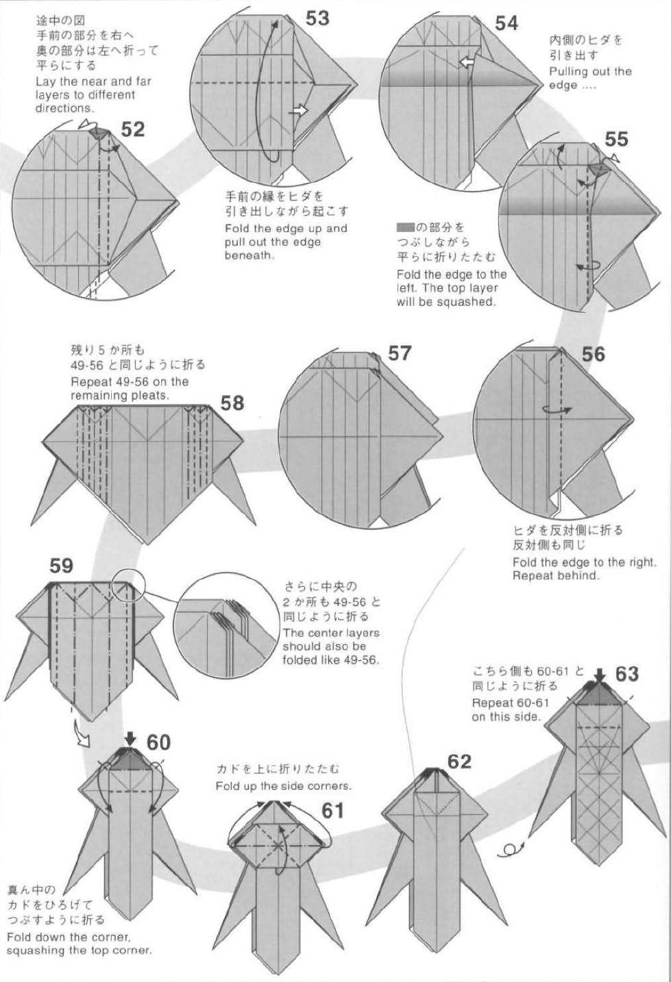 Origami Dragonfly Satoshi Kamiya Pdf Ancient Dragon Satoshi Kamiya