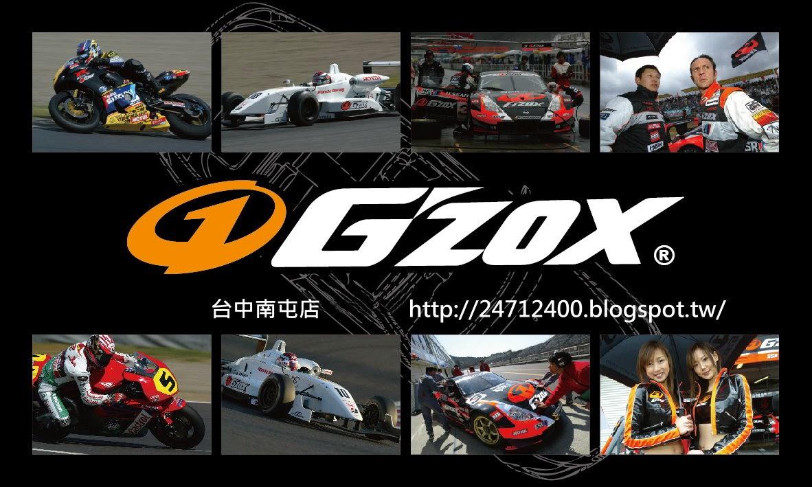 GZOX台中南屯店