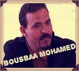 ادعو لبوصبع محمد بالرحمة