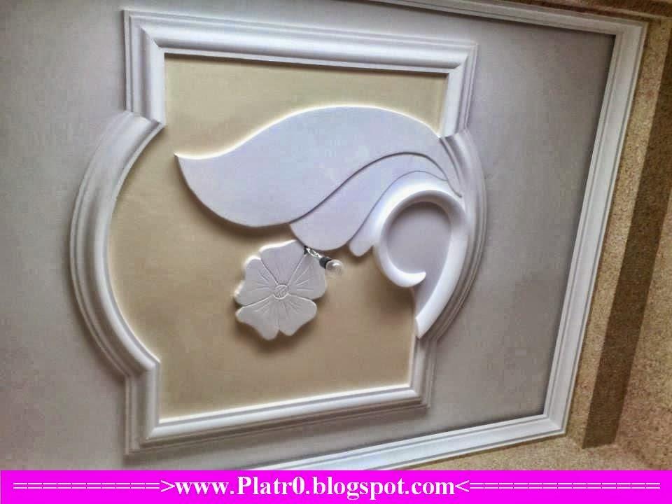 Dicor placo platre for Decoration faux plafond en algerie