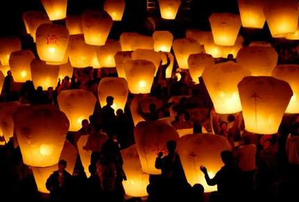 Lanterns For Wedding