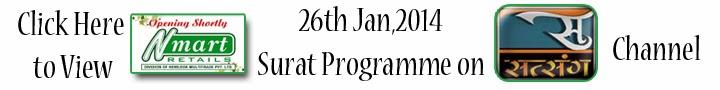 Nmart 26th Jan 2014 Surat Program Live on Satsang Channel
