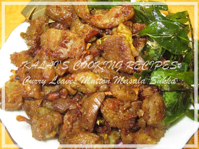 Curry Leaves Mutton Masala Sukka