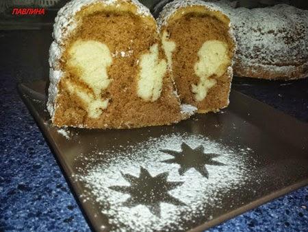 Меню за Коледа рецепта за шарен кекс