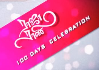 Raja Rani 100th day Celeberation | Promo
