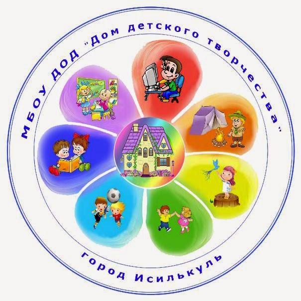 Дом Детского Творчества