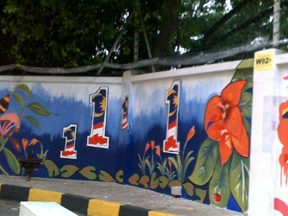Ct 1 malaysia mural painting competition for Mural 1 malaysia
