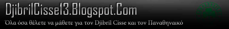 DjibrilCisse.blogspot.com