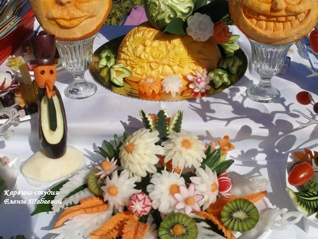 цветы из овощей осенний букет
