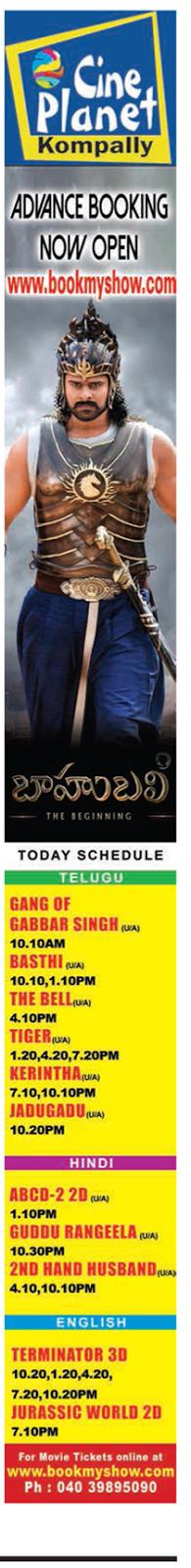 Baahubali Hyderabad Theaters List | Rajamouli | Prabhas | Anushka