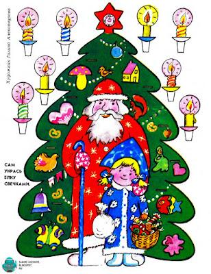 Сделай сам СССР советская из детства старая Новый год новогодние