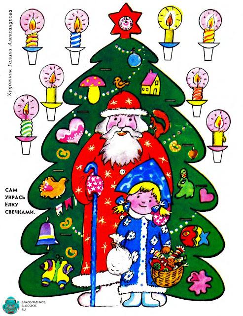 Советские игрушки из бумаги картона СССР Новый год новогодние