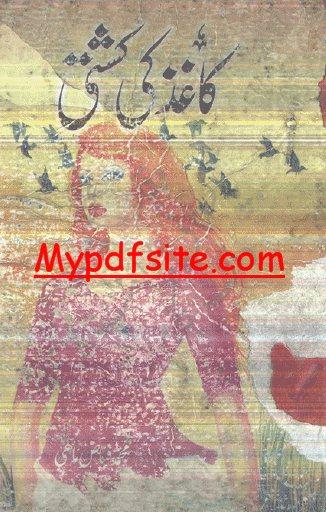 Kaghaz Ki Kashti By Muhammad Fayyaz Mahi
