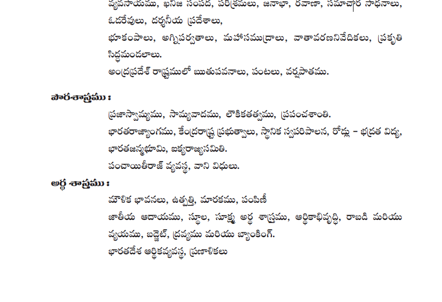 vatsayana kamasutra book in telugu pdf free download