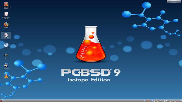 東京のOLがPC-BSD 9.1というUnixをインストールしてみた。画像はPC-BSD 9.1のデスクトップです。