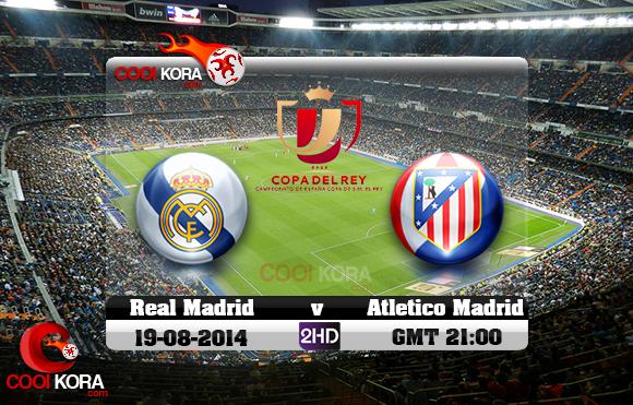 مشاهدة مباراة ريال مدريد وأتلتيكو مدريد بث مباشر كأس السوبر الأسباني Real Madrid vs Atletico Madrid
