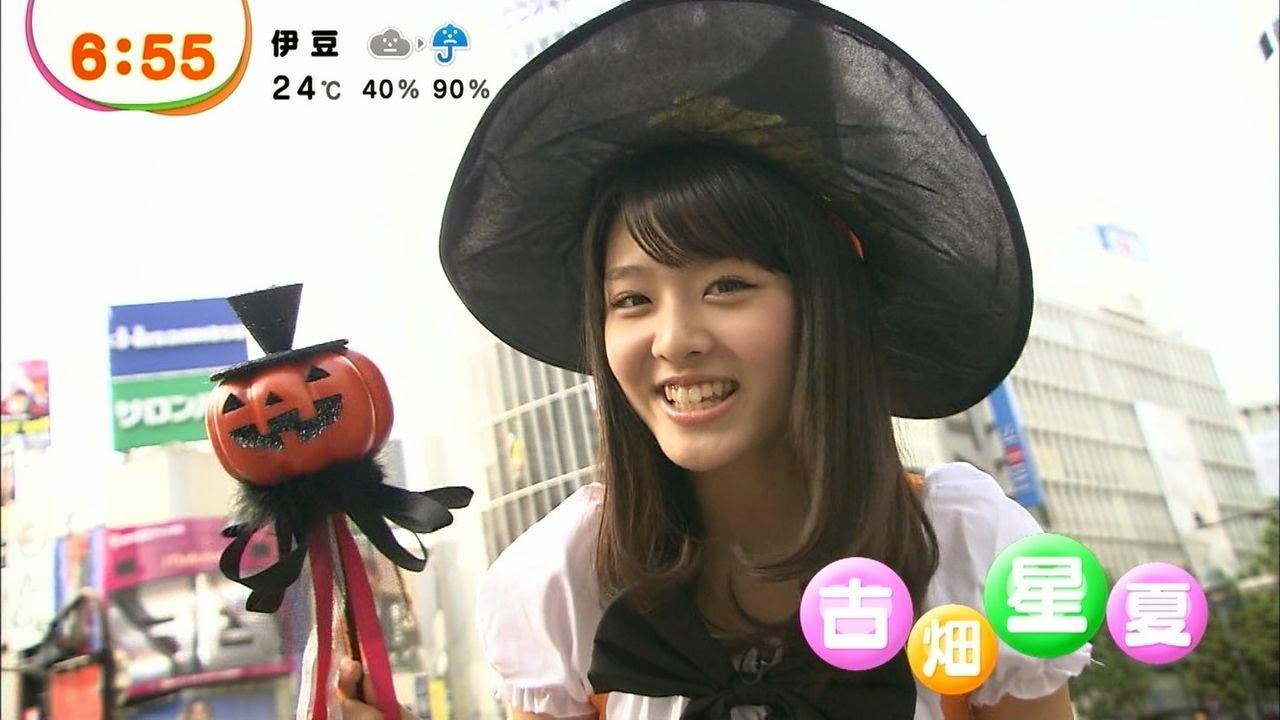 Seika Furuhata Seika Furuhata new photo