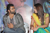 Nee Jathaga Nenundali Trailer launch-thumbnail-11