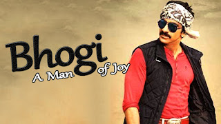 Bhogi Telugu Movie Audio Mp3 Songs Download Free