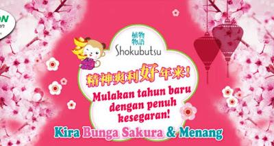 Peraduan Shokubutsu Kira Bunga Sakura & Menang