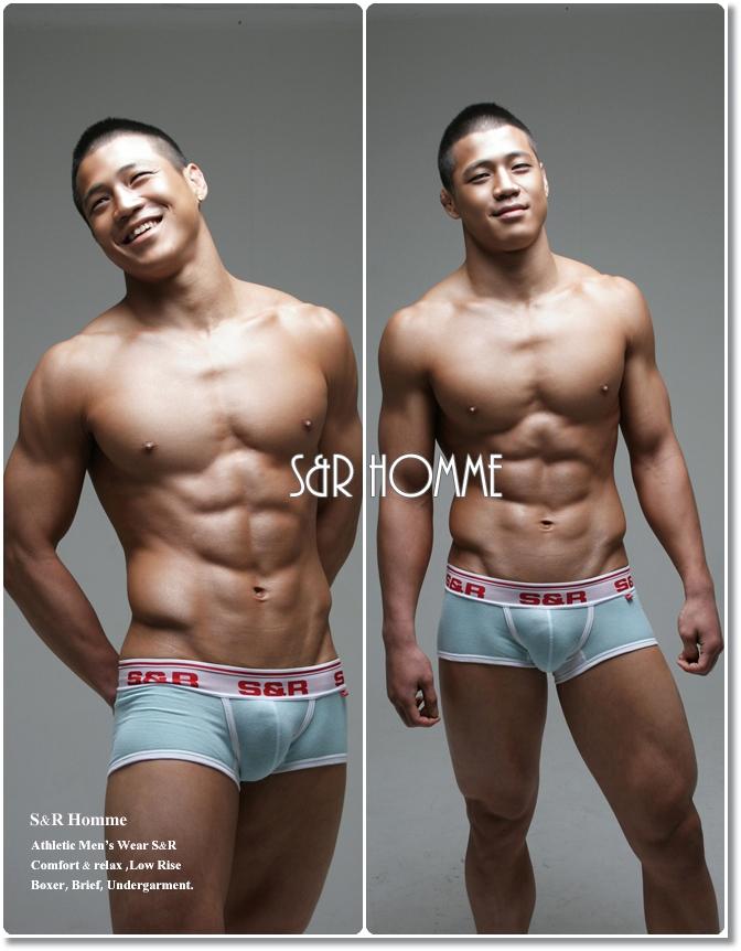 hot oriental guy