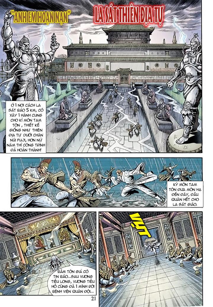 Tân Tác Long Hổ Môn chap 175 - Trang 21