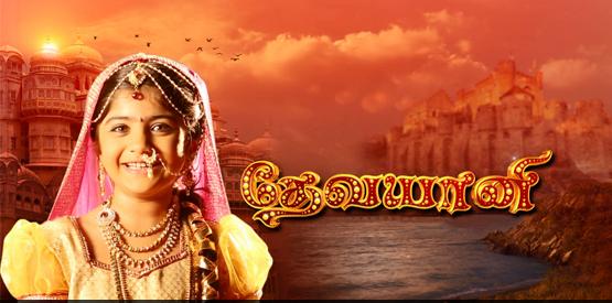 Z Telugu Serial Mp3 Songs - fangeloadcom