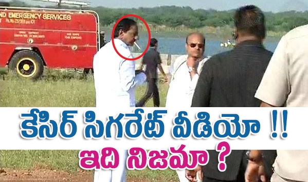 KCR Smoking Original Video. From Yesterday KCR Smoking Pic Going Viral, Here Is The Original Video.