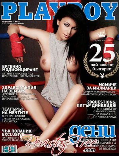 Playboy Bulgaria - Denitsa Dimitrova - Junho 2013