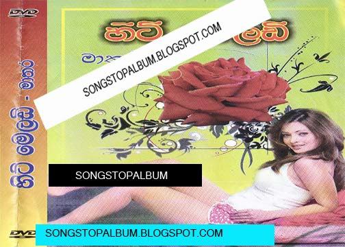 http://3.bp.blogspot.com/-bbguaoSJa8U/T0RMBhdm2wI/AAAAAAAABR0/h00uTu8AcGE/s1600/HIT%2BMELODY.jpg