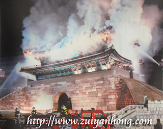 Sungnyemun On Fire