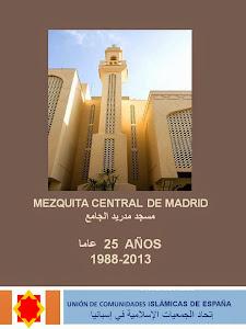 25 años de la Mezquita Central de Madrid