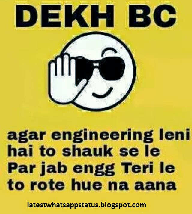latest dekh bhai images : dekh bhai whatsapp - Whatsapp Status Quotes ...