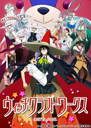 Witch Craft Works Complete 720p EngSub MKV
