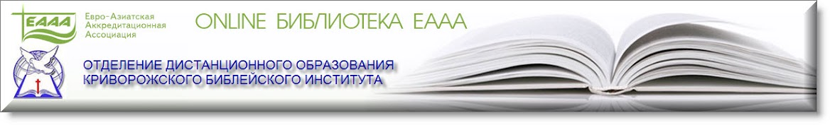Отделение дистанционного образования КБИ