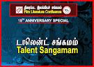 Talent Sangamam