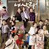 Review Korean Movie : Only You, My Love