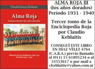 ALMA ROJA III