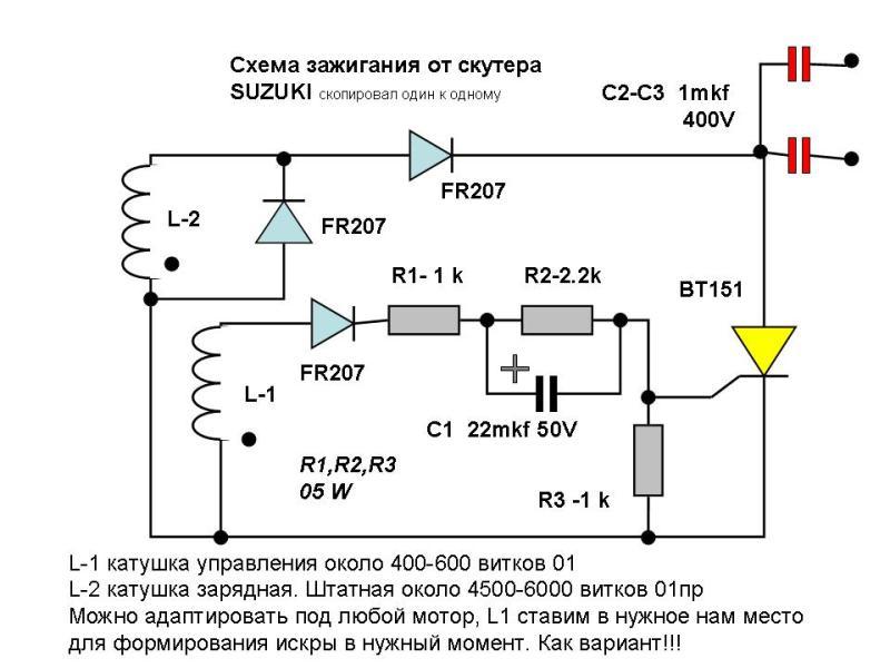 Solusi Battery  Koleksi Rangkaian Cdi Ac Motor