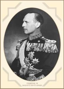 Βασιλεύς Γεώργιος Β΄