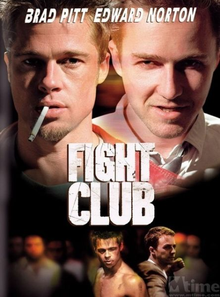 fight club book analysis essays The sequel fight club 2 was released in comic book form  if this is your first night at fight club, you have to fight  a critical analysis of patricia.