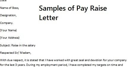 sample of pay raise letter