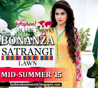 Pakistani Mid Summer Dresses 2015 Presented Satrangi By Bonanza