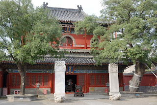 Tathagata Hall and Wanfo Pavilion at Zhihua Temple in Beijing